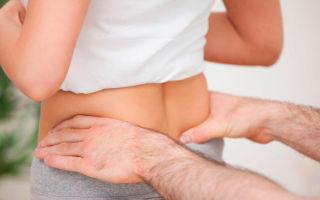 Нерв седалищный — причины и симптомы воспаления, лечение