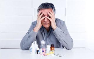 Список сильных обезболивающих препаратов без рецептов в виде уколов и таблеток