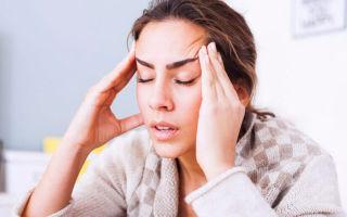 Частые головные боли — причины и лечение