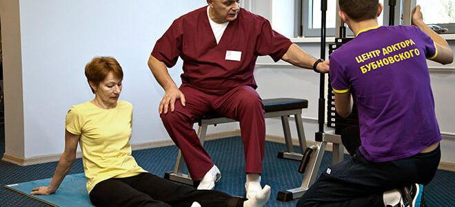 Упражнения по методике доктора Бубновского при межпозвоночной грыже