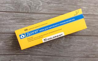 Крем-мазь Долгит — инструкция по применению, аналоги и цены