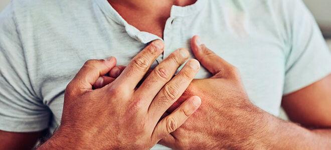 Торакалгия — краткое описание, симптомы и лечение