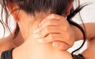 Остеохондроз шейного отдела позвоночника — причины, симптомы, лечение