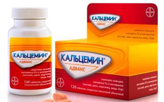 Показания, инструкция по применению и цена Кальцемина