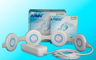 Магнитотерапевтический аппарат Алмаг — применение, отзывы и цены