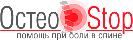 ОстеоСтоп