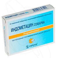 Отчего помогает Индометацин?