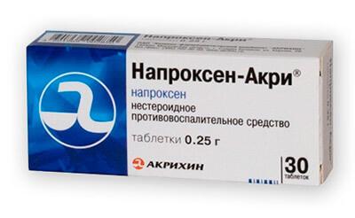 Какими таблетками можно заменить Диклофенак?