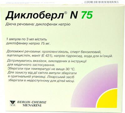 Аналоги препарата для уколов Диклофенак