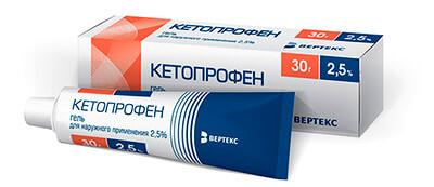 Гель Кетопрофен
